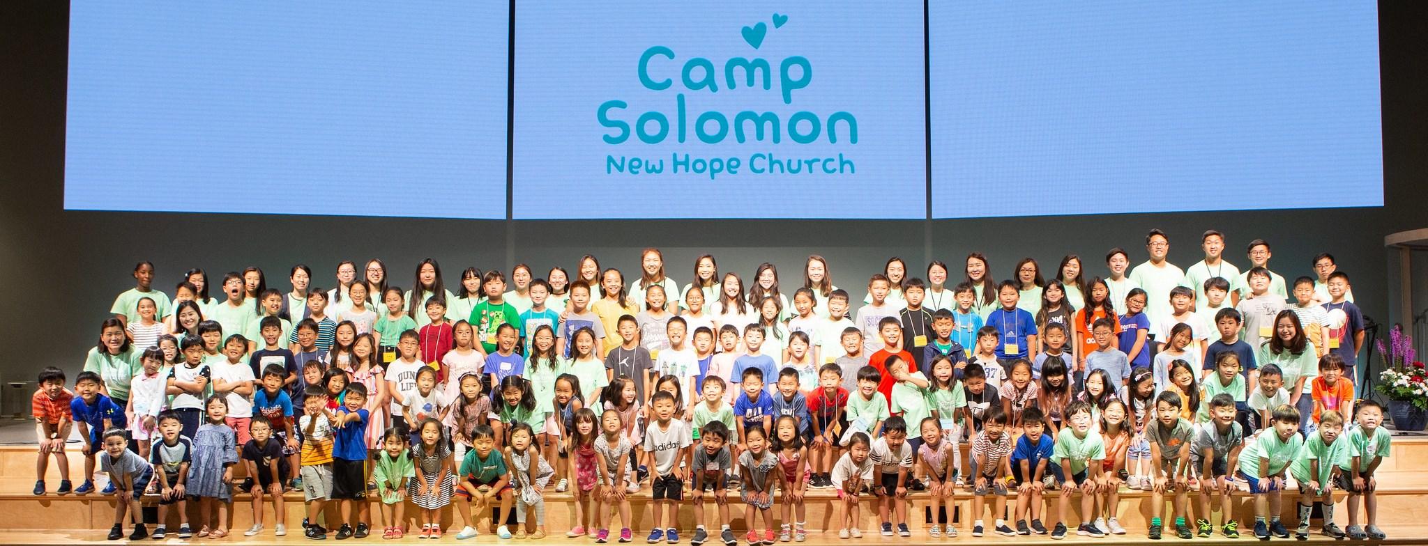 2019 Solomon Camp