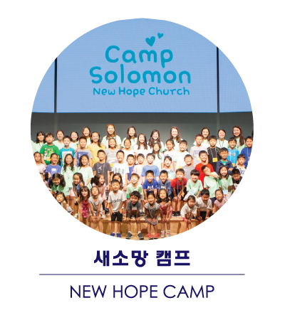New Hope Camp