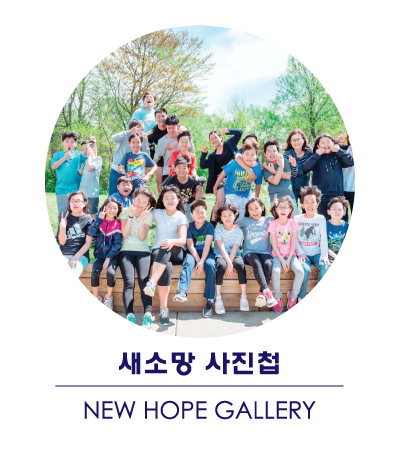 New Hope Gallery